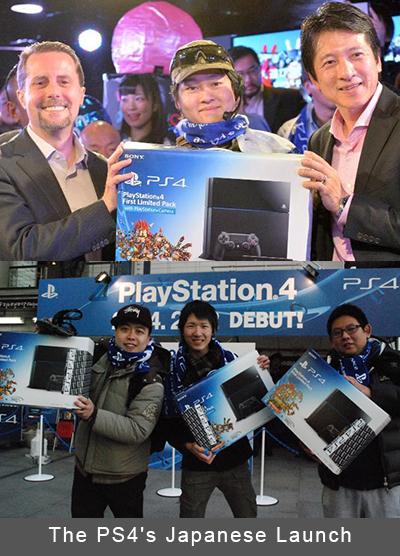 Japanese Launch PS4